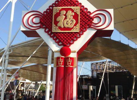 CHINA EXPO2015